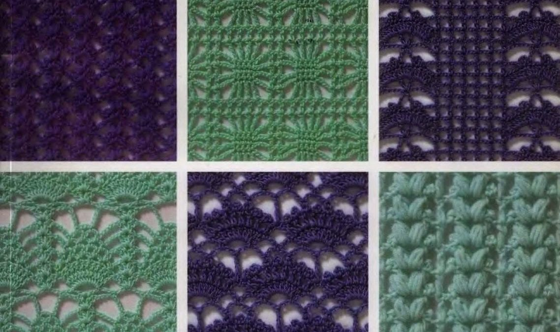 200 узоров для вязания крючком – часть 2