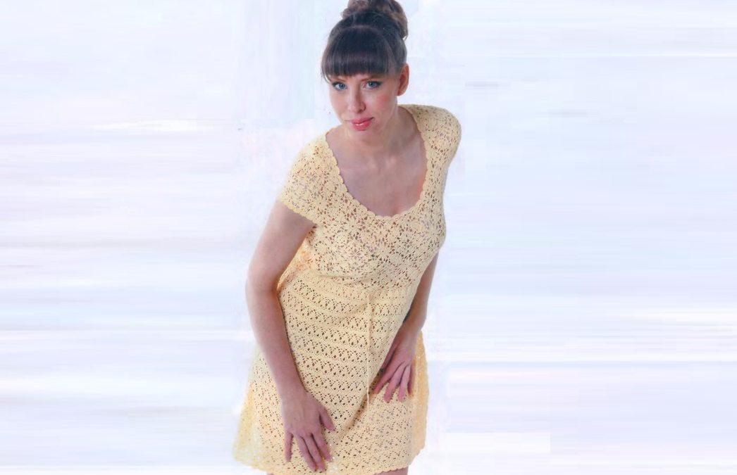 Платье «Лето»