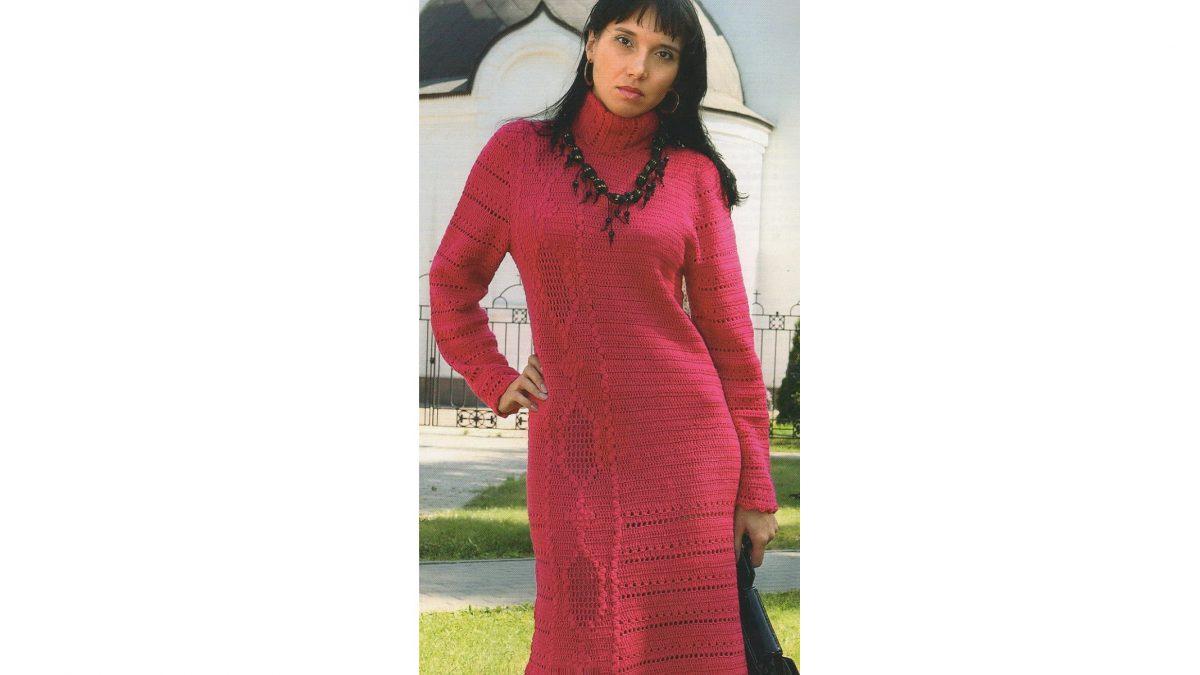 Малиновое платье крючком
