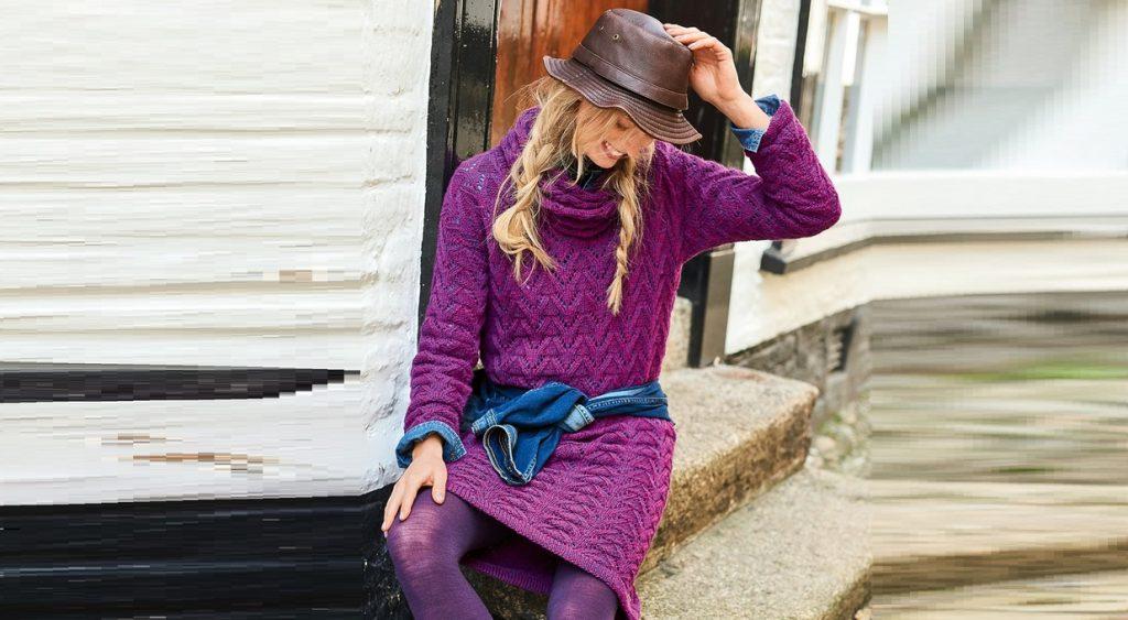 Ажурное платье и съемный воротник – петля
