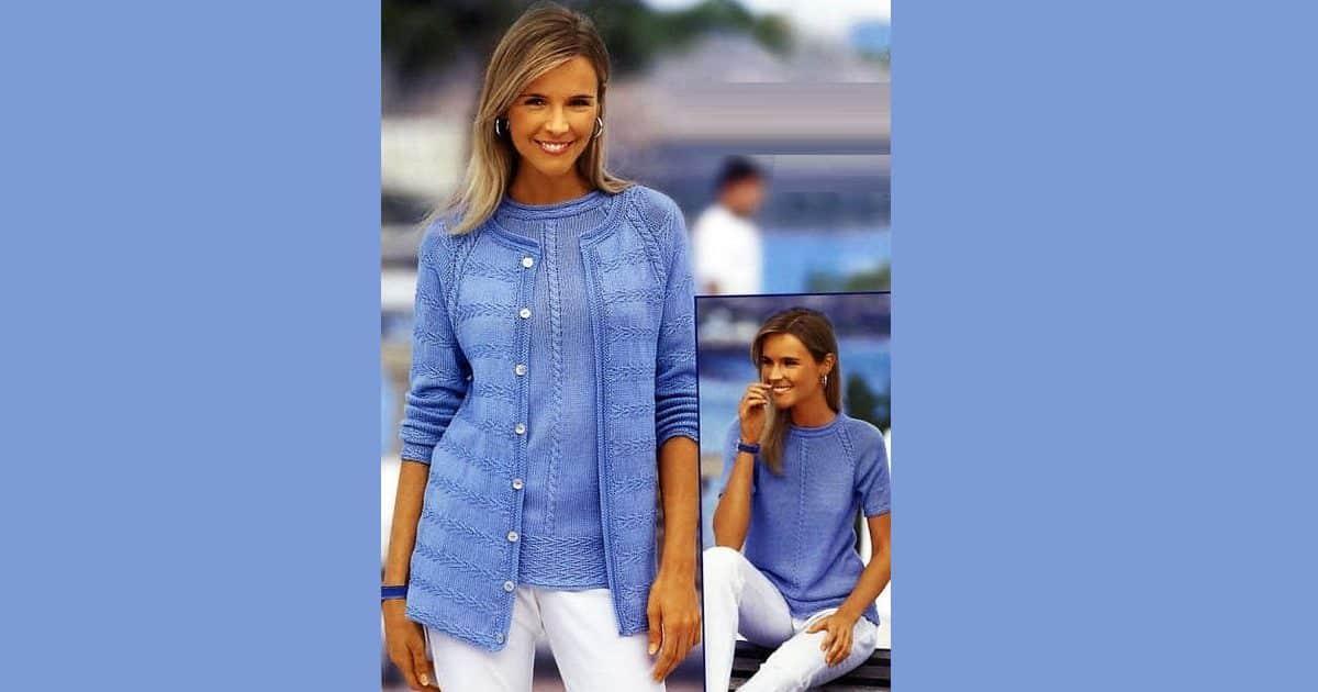 Голубая двойка реглан пуловер и жакет